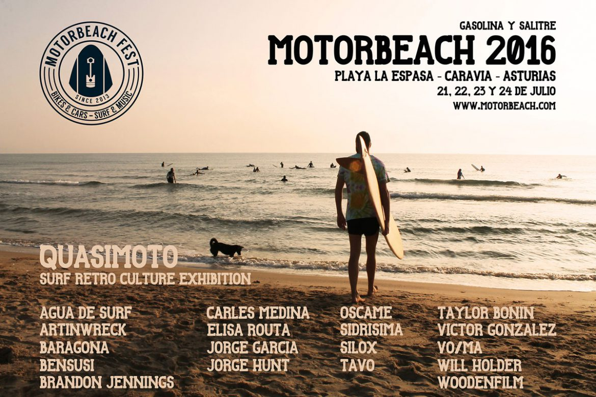motor-redes-2-1-1170x780